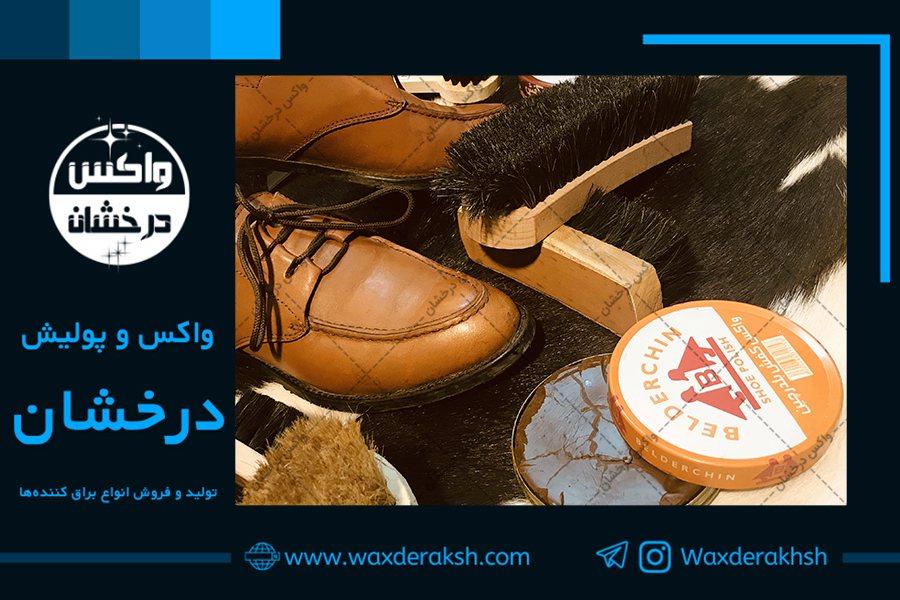 فروش ویژه واکس کفش عسلی کلونیل