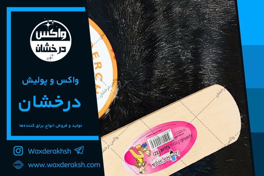 قیمت خرید مایع براق کننده لباس چرم
