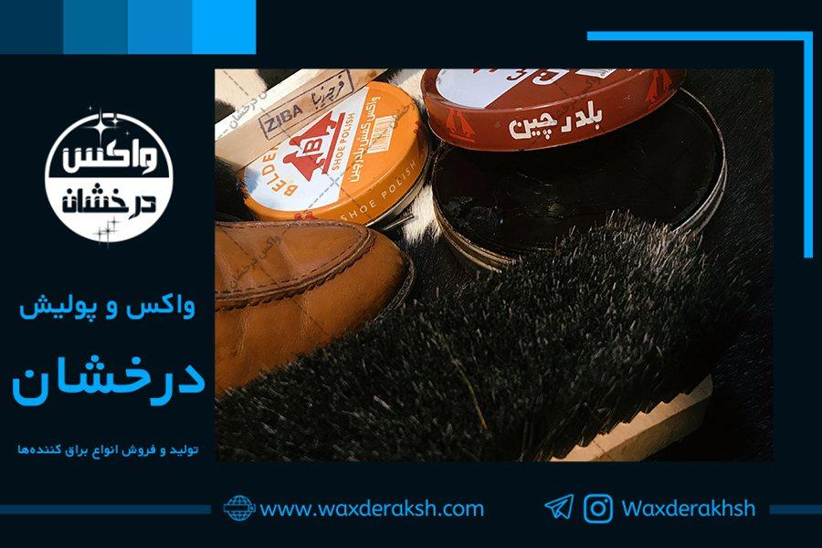 خرید مستقیم واکس کفش ابری مشکی