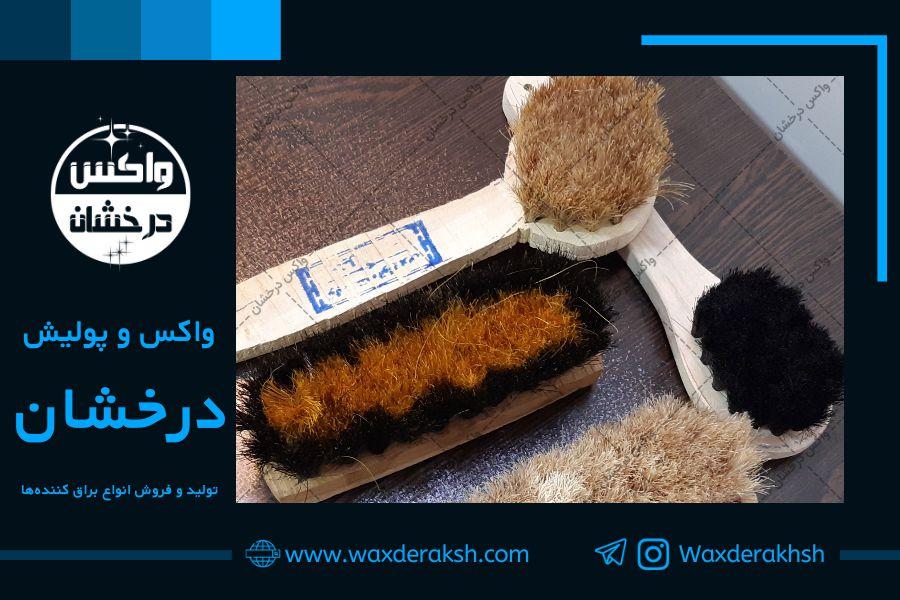 توزیع کننده واکس کفش جیر مشکی