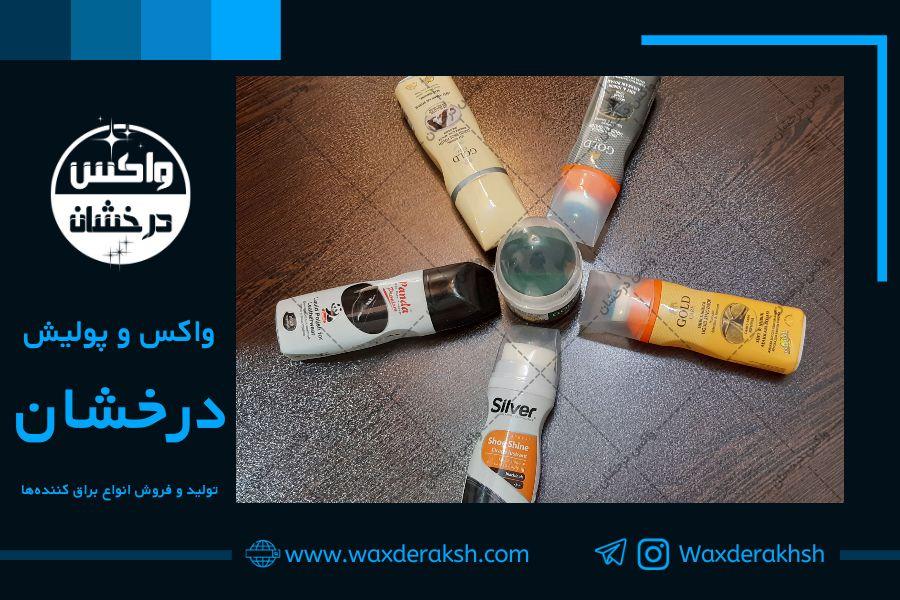 انواع مختلف واکس مایع