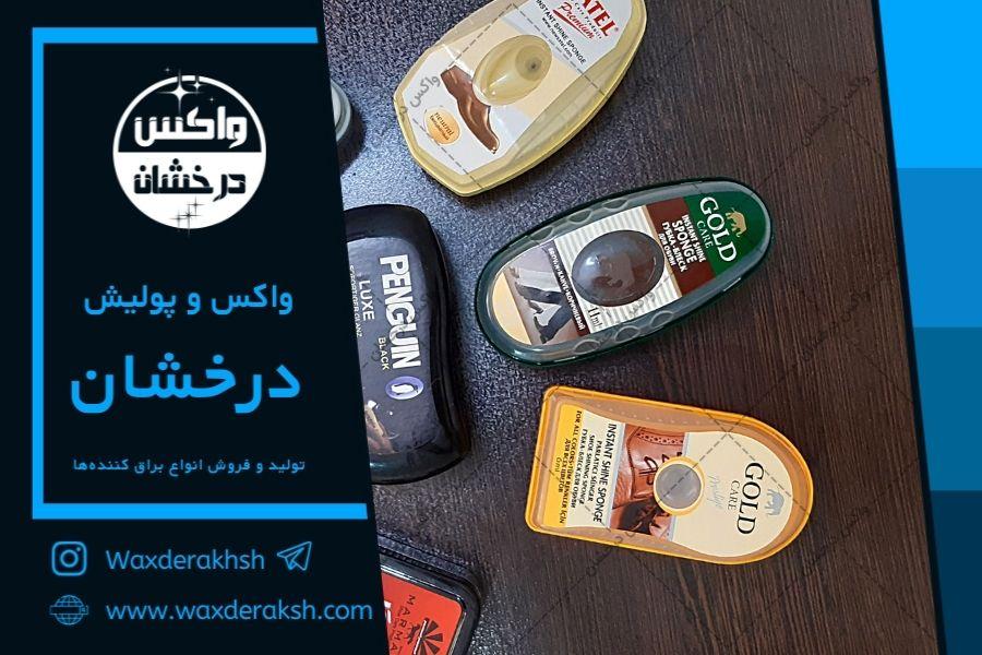 خرید واکس گلد ترکیه