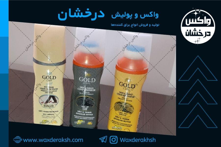 فروش کارخانه تولیدی واکس مایع در مشهد