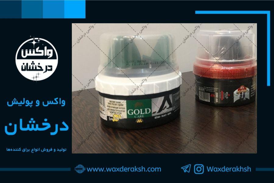 بورس خرید و فروش واکس گلد ترکیه در مشهد