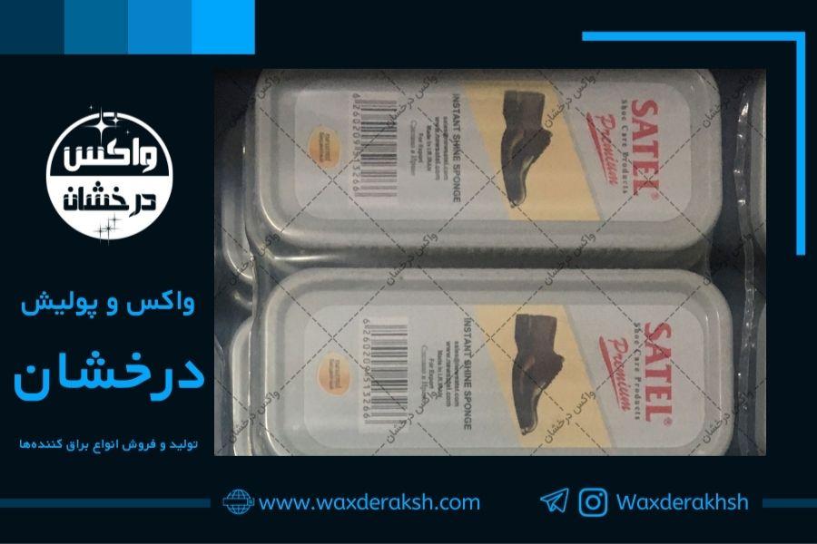 قیمت عمده واکس کفش در نمایندگی فروش تهران