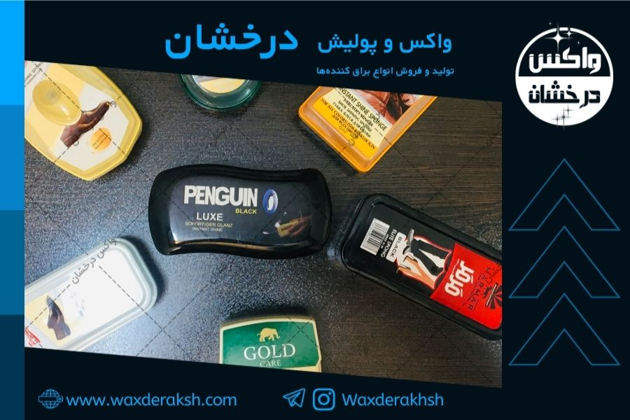 فروش عمده واکس هتلی در عمده فروشی های تبریز