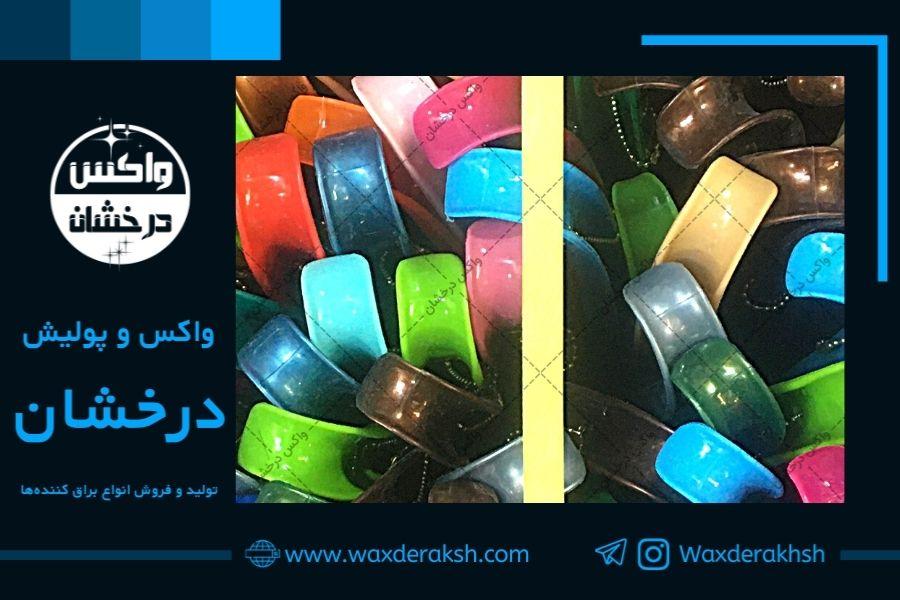 تولید و فروش انواع پاشنه کش فلزی و پلاستیکی