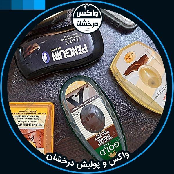 واردات و خرید واکس گلد ترکیه