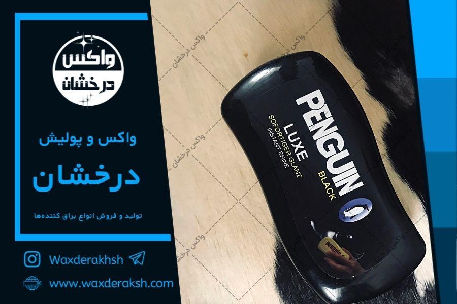 صادرات بهترین واکس ایرانی
