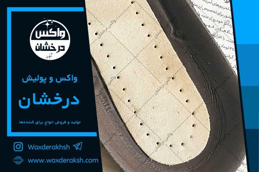 تولید عمده کفی کفش