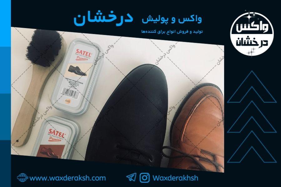 تولید و عرضه انواع واکس کفش