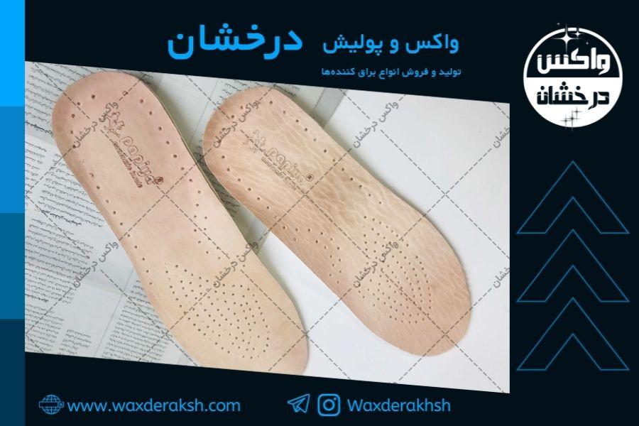 موارد استفاده از کفی کفش