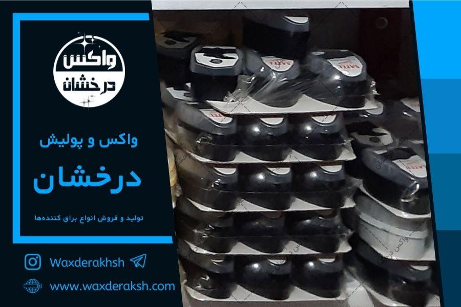فروش عمده واکس ایرانی