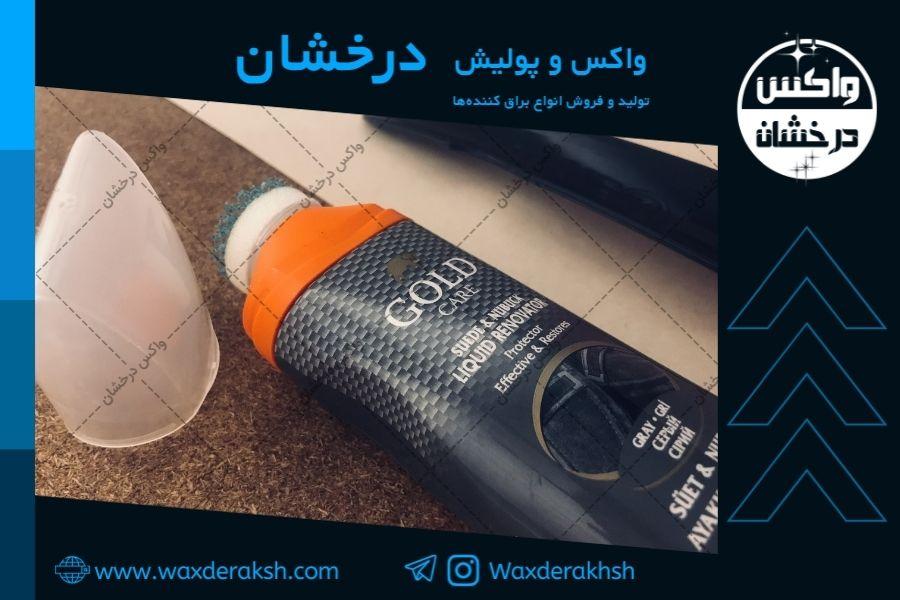 فروش مستقیم واکس در ایران