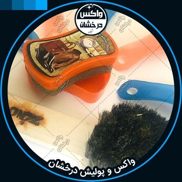 خرید و فروش واکس کفش چرم عسلی