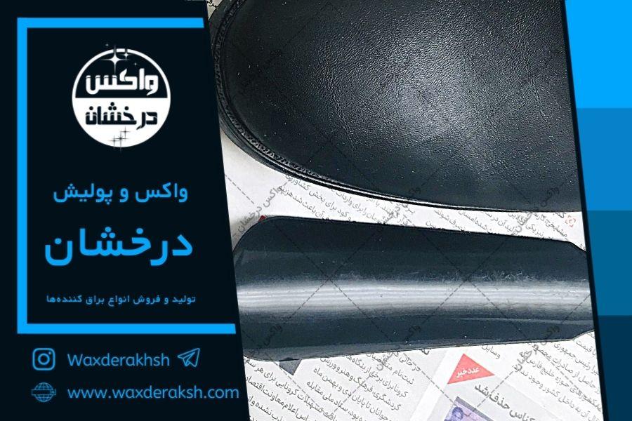 خرید و فروش اسپری جیر مشکی با کیفیت