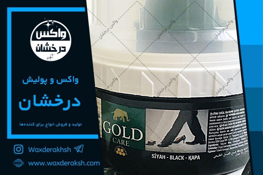 خرید مستقیم واکس گلد ترکیه از شرکت درخشان