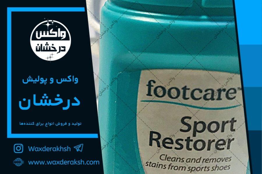 قیمت تمیز کننده کفش ورزشی