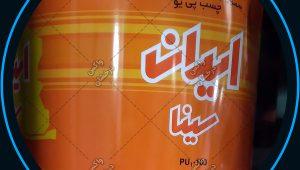مرکز فروش نخ و چسب کفاشی با قیمت ارزان