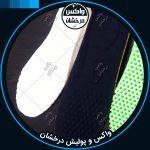 صادرات انواع مختلف کفی کفش طبی عمده