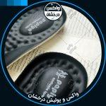 خرید عمده بهترین نوع کفی کفش در بازار