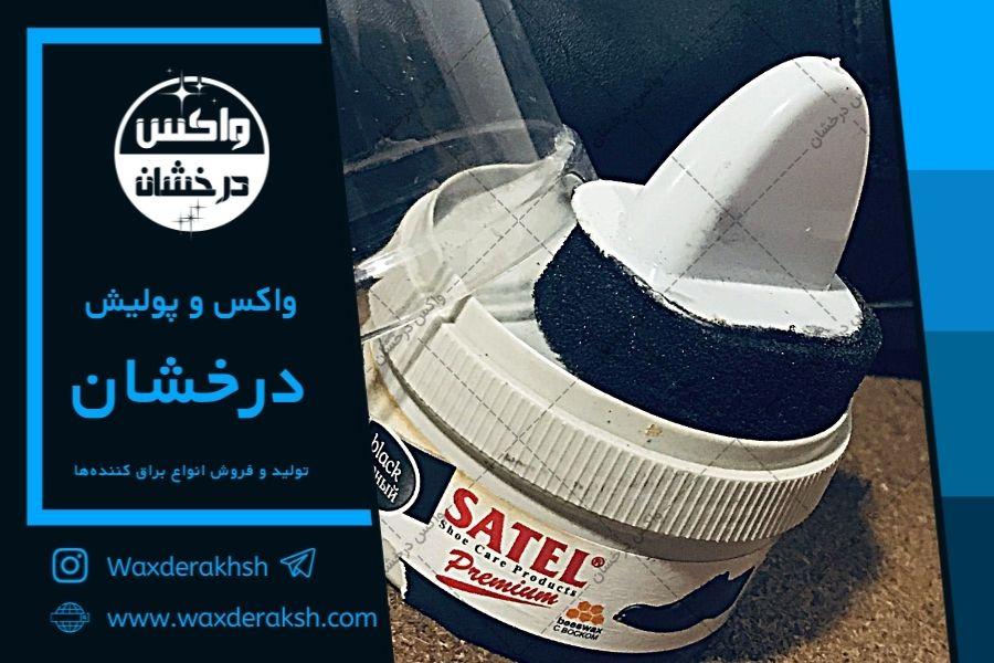 خرید و فروش واکس کفش اسپرت