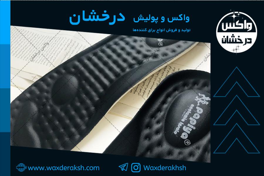خرید بهترین نوع کفی کفش با قیمت ارزان
