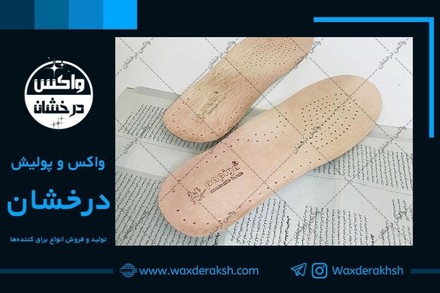 خرید و فروش عمده کفی کفش