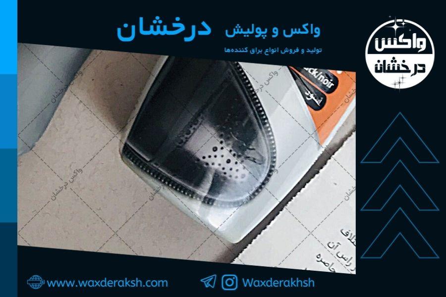 فروش آنلاین واکس کفش