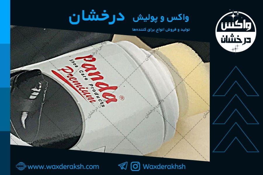 صادرات انواع واکس ایرانی مرغوب