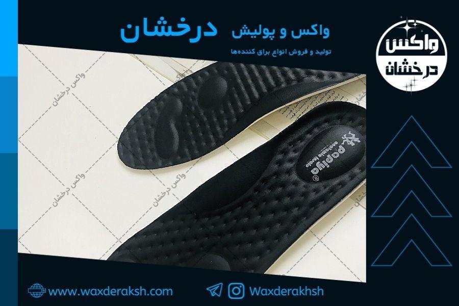 قیمت کفی کفش طبی در بازار