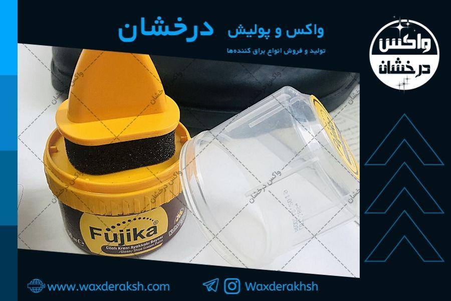 قیمت بهترین واکس ایرانی