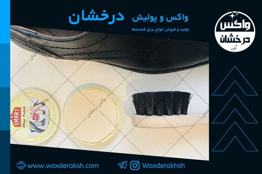 تولید واکس درجه یک ایرانی