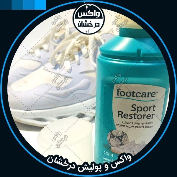 عرضه و خرید بدون واسطه تمیز کننده کفش ورزشی