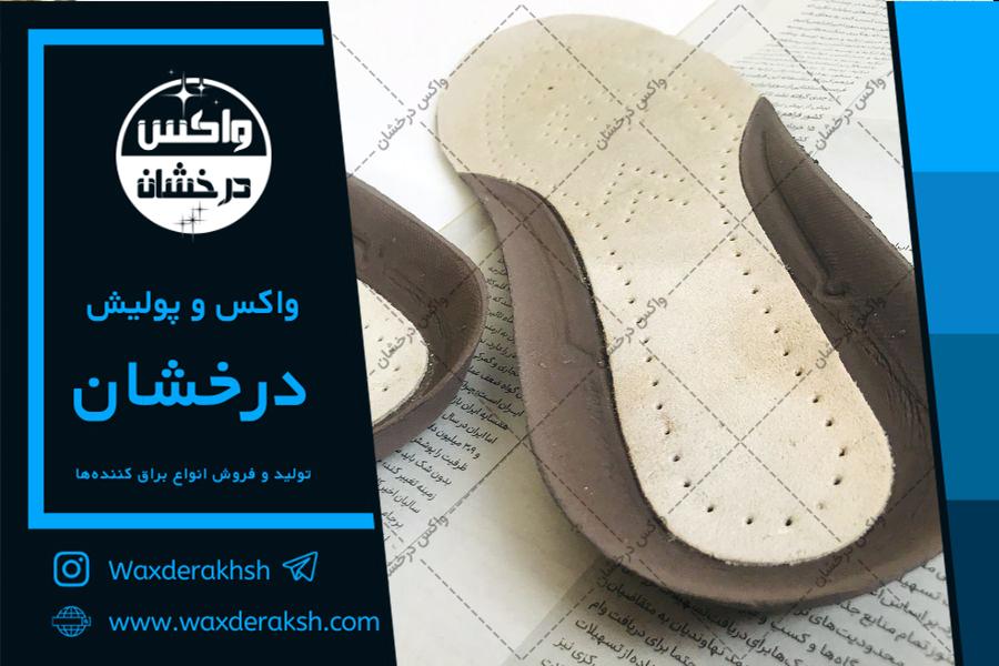 مراکز فروش کفی کفش